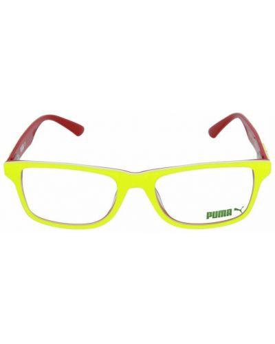 Okulary - żółte Puma