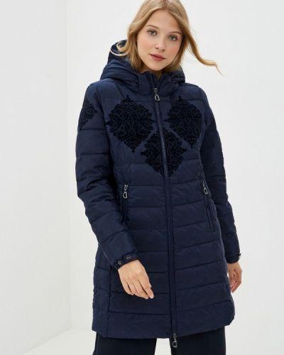 Теплая синяя утепленная куртка Desigual