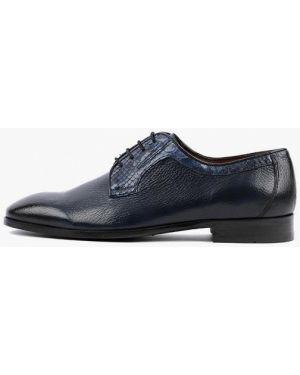 Кожаные синие туфли Leberdes