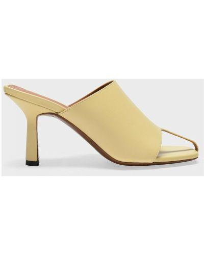 Żółte sandały skórzane Neous