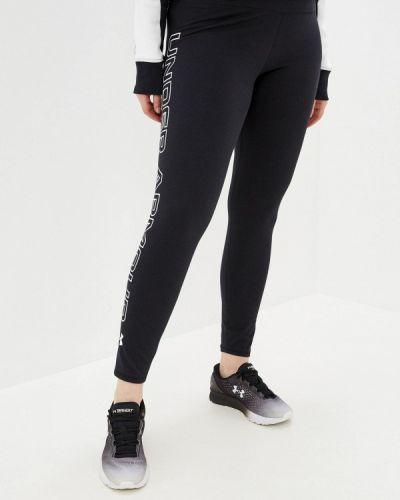 Черные брюки Under Armour