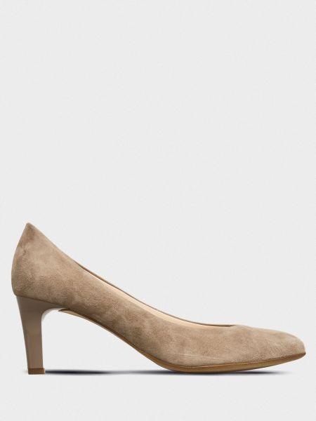 Туфли - бежевые Hogl