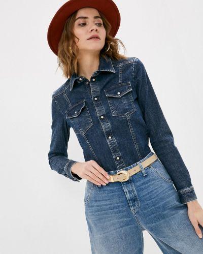 Синяя джинсовая рубашка Please