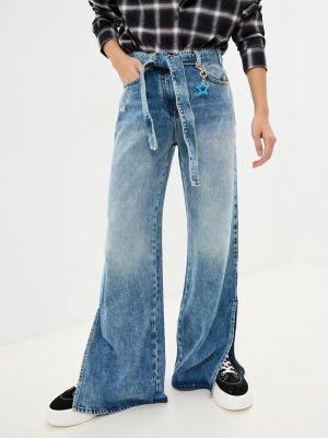 Широкие джинсы - голубые Twinset Milano