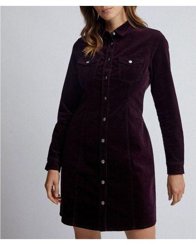 Платье-рубашка Dorothy Perkins