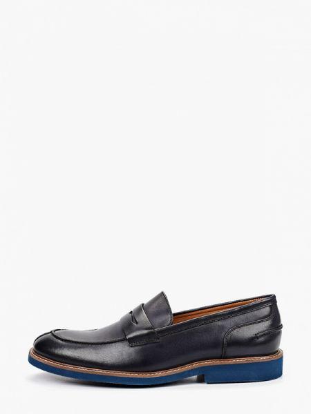 Кожаные черные туфли Bata