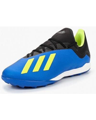 Синие бутсы Adidas