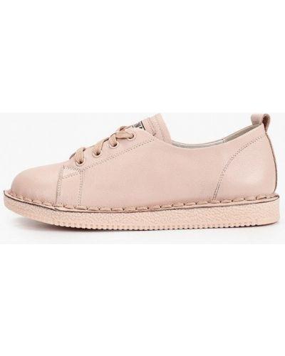 Розовые кожаные ботинки Ridlstep