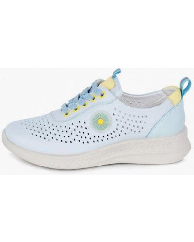 Кожаные кроссовки - голубые Kari