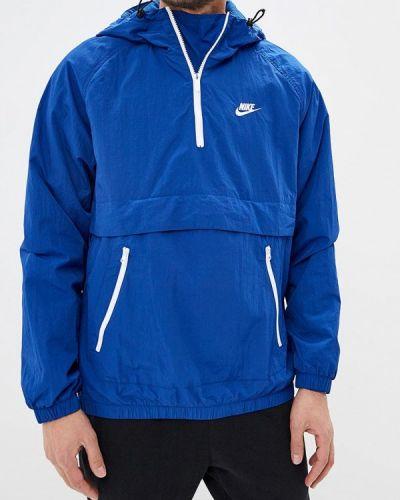 Синяя ветровка Nike