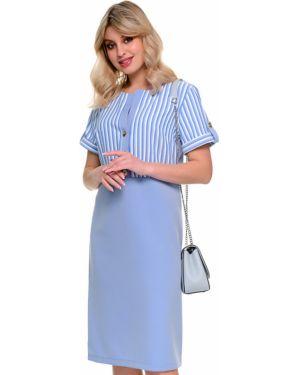 Платье в полоску платье-сарафан Nikol