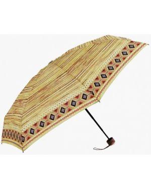 Зонт бежевый Vogue