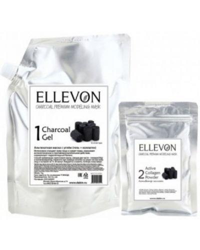 Маска для губ Ellevon