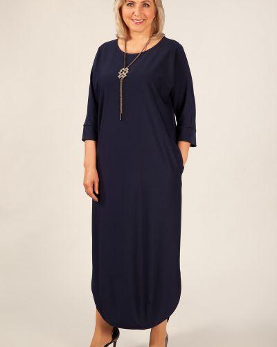 Платье макси длинное милада