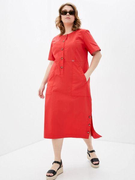 Красное повседневное платье Averi