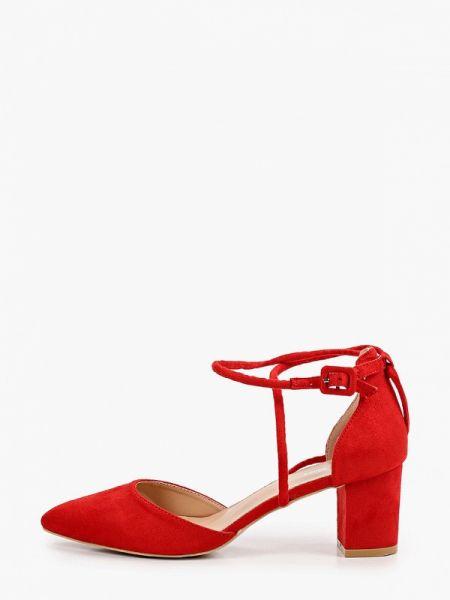 Красные замшевые туфли Style Shoes