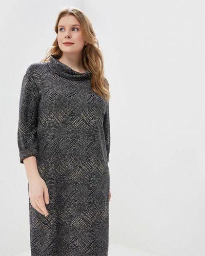 Платье - серое Balsako