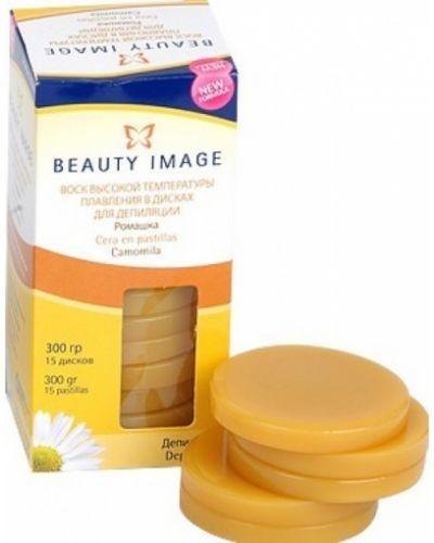 Воск для бороды увлажняющий Beauty Image