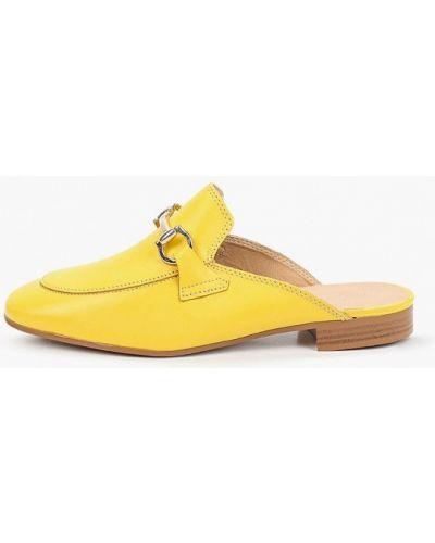 Желтые кожаные сабо Pazolini