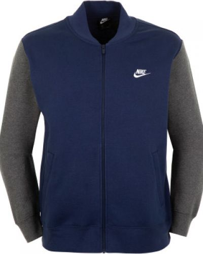 Джемпер на молнии с капюшоном синий Nike