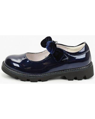 Лаковые синие кожаные туфли Antilopa
