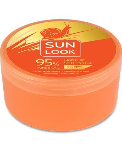 Гель для загара лица Sun Look