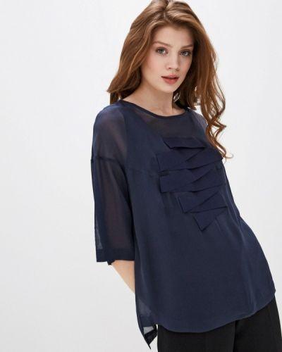 С рукавами синяя блузка Helmidge