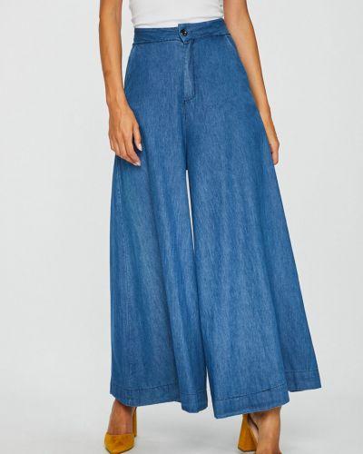 Синие брюки свободные Answear