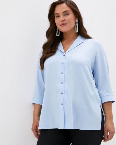 Блузка с длинным рукавом с длинными рукавами Balsako