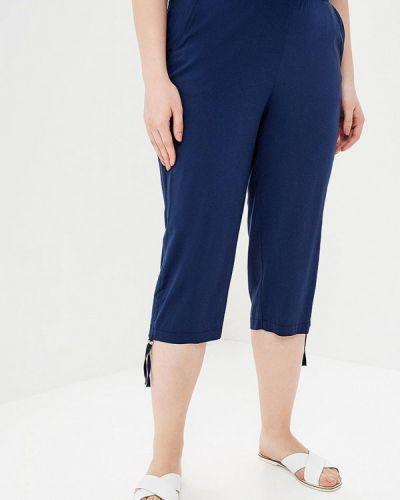 Синие брюки Lina