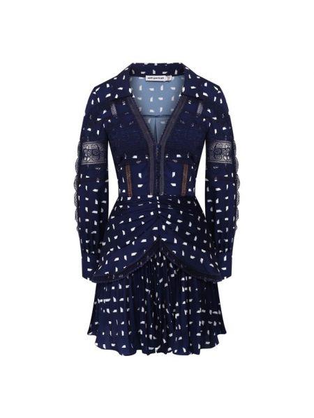 Платье мини на пуговицах с отложным воротником Self-portrait