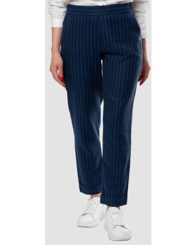 Синие прямые брюки Arber