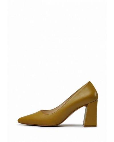 Зеленые кожаные туфли закрытые Modus Vivendi