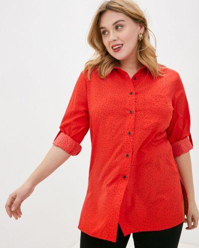 Красная блузка с длинным рукавом с длинными рукавами Balsako
