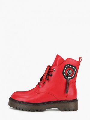 Красные кожаные ботинки T.taccardi