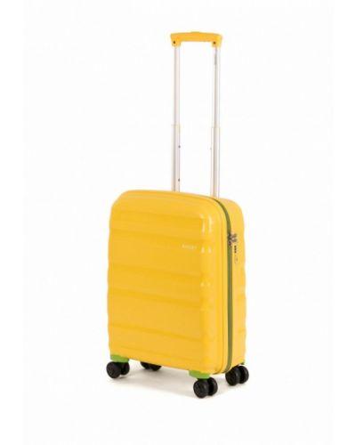 Желтый чемодан Baudet