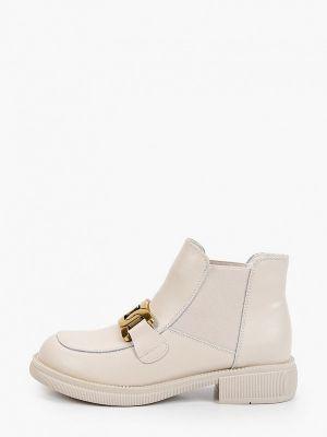 Бежевые ботинки челси осенние Grand Style