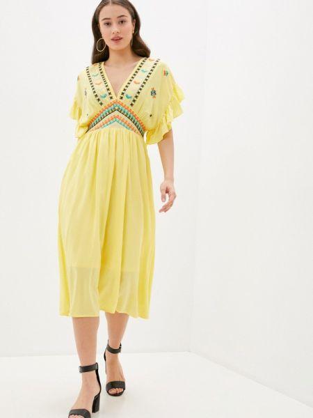 Желтое платье Care Of You