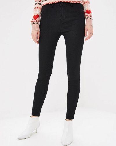 Зауженные джинсы - черные Kiss Pink