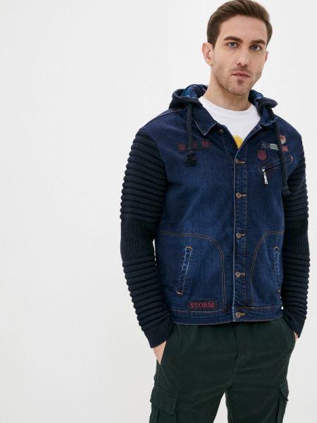 Джинсовая куртка осенняя синяя Giorgio Di Mare