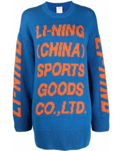 С рукавами вязаный джемпер с вырезом Li-ning