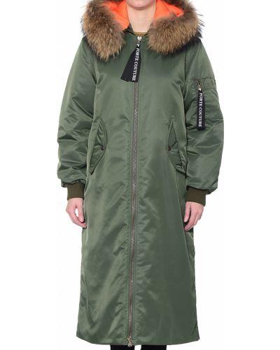 Куртка Forte Couture