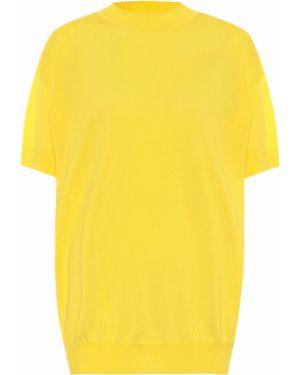 Свитер вязаный желтый Plan C