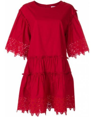 Платье мини солнце с перфорацией P.a.r.o.s.h.