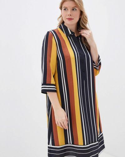 Разноцветное платье Samoon By Gerry Weber