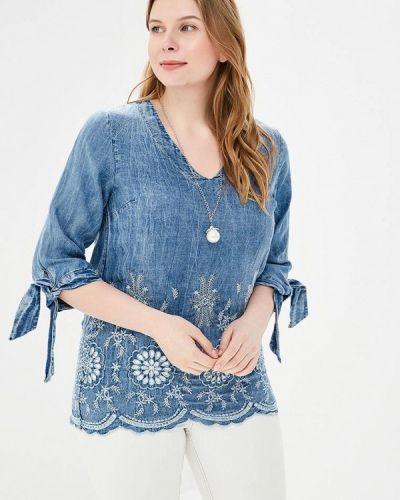 Блузка синяя итальянский Keyra