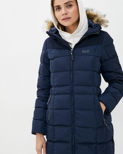Теплая синяя куртка Jack Wolfskin