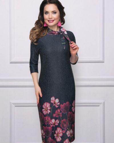 Платье с цветочным принтом платье-сарафан Charutti