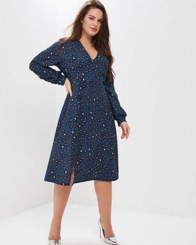 Вечернее платье осеннее синее Lost Ink Plus
