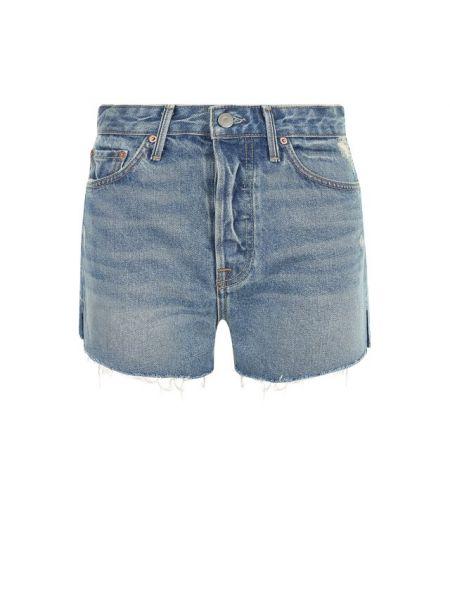 Хлопковые синие повседневные джинсовые шорты со стразами Grlfrnd